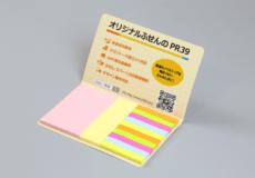 カバーありふせんCA59-W