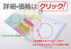 ハードカバーふせんハードカバー付箋【HC100-006】