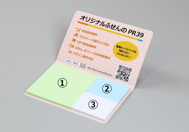 form color image